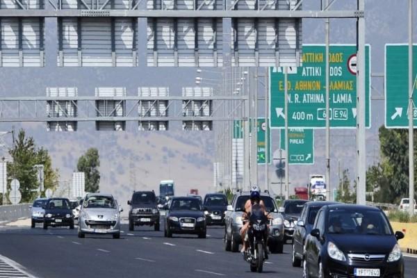 Συναγερμός: Πρόστιμο για χιλιάδες Έλληνες οδηγούς!