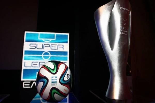 Superleague: Πότε αρχίζει ξανά το πρωτάθλημα;