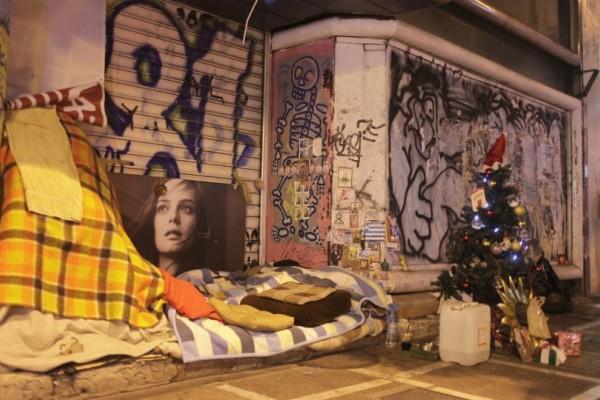 Ανοίγει απόψε για τους άστεγους ο θερμαινόμενος χώρος του δήμου Αθηναίων
