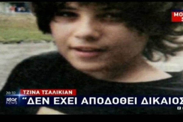 Αλέξανδρος Γρηγορόπουλος: Συνεχίζεται η δίκη 10 χρόνια μετά! Και δεύτερη... δολοφονία! (video)