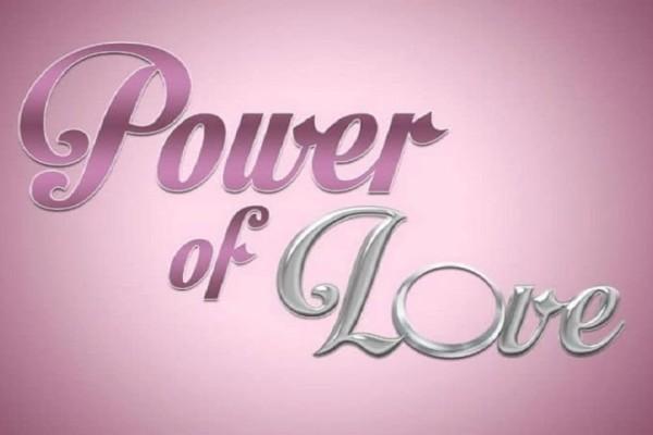 Power of Love: Δείτε τους παίκτες που μπαίνουν στο σπίτι της αγάπης! (video)