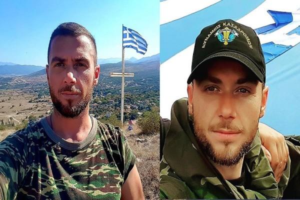 Κωνσταντίνος Κατσίφας: Η επιστολή της οικογένειάς του στον Τσίπρα! - Είμαστε ξεχασμένοι, έχουμε οργή μέσα μας!