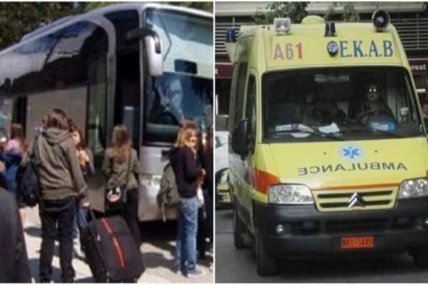 Λάρισα: Η εκδρομή των μαθητών στην Αθήνα πήρε απρόβλεπτη τροπή!