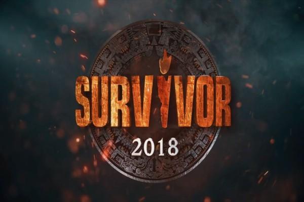 Survivor Διαρροή: Ανακοίνωσε το τέλος ο Ατζούν! Το Survivor 3 αλλάζει μέρος!