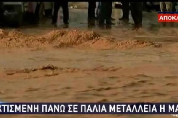 Τρόμος στη Μάνδρα: Οι κάτοικοι ζουν πάνω σε παγίδα! (video)