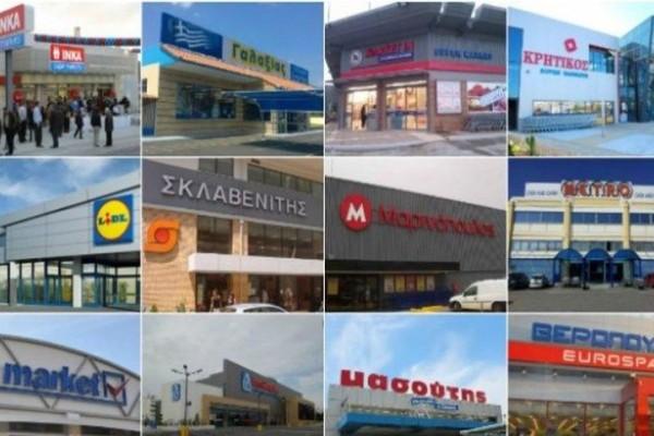 Τρέξτε να προλάβετε: Θέσεις εργασίας σε κορυφαία ελληνικά σούπερ μάρκετ!