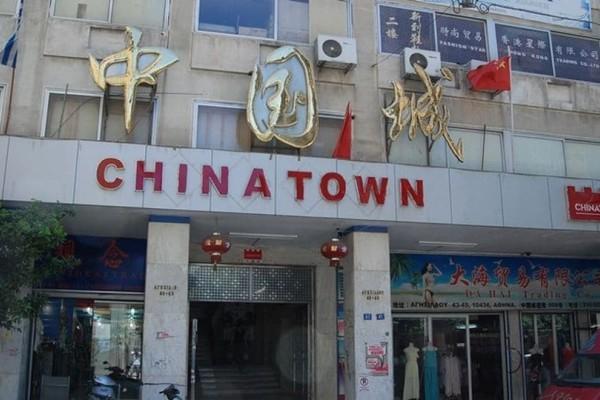 Εικόνες σοκ απ' τα κινέζικα! Μόλις δεις από τι φτιάχνονται τα ρούχα θα ξ@ρ@ετε!
