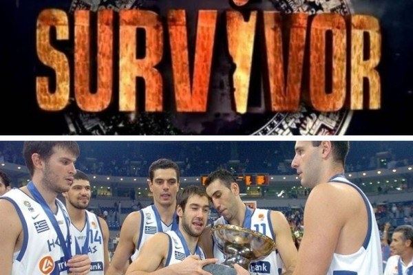 Survivor Διαρροή: Πρωταθλητής Ευρώπης του 2005 μπαίνει στο Survivor 3!