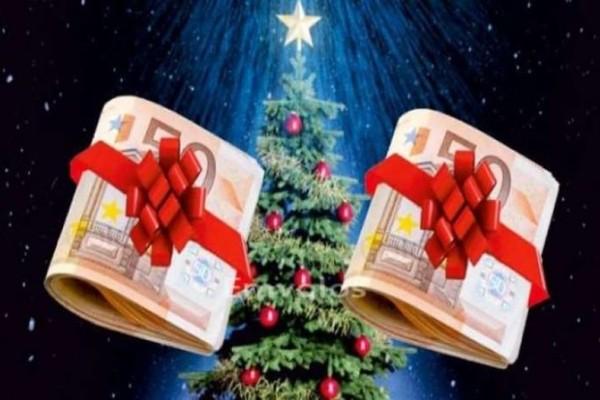 Μεγάλη ανάσα: Καταβάλλεται σήμερα το Δώρο Χριστουγέννων!