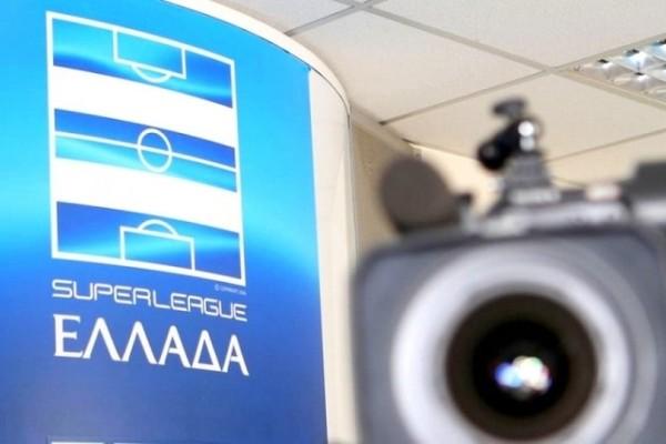 Κύπελλο Ελλάδας: Ανακοινώθηκε το πρόγραμμα της φάσης των