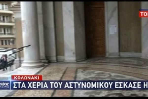 Βόμβα στο Κολωνάκι: Ήθελαν νεκρούς έξω από την εκκλησία του Αγίου Διονυσίου! (video)
