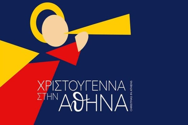 36 ημέρες, 230 εκδηλώσεις: Χριστούγεννα στην Αθήνα!
