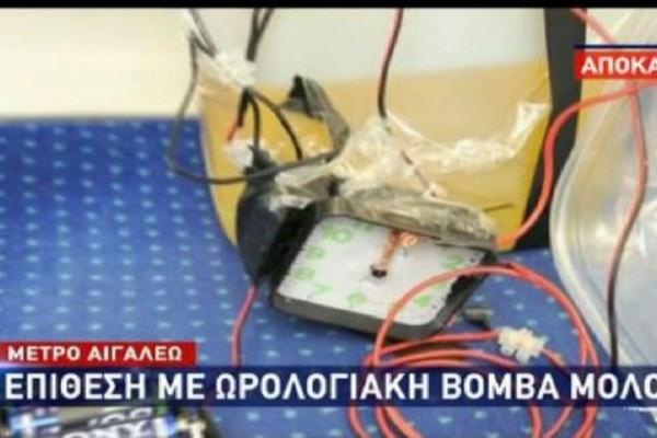 Έκρηξη στο Κολωνάκι: Αυτοί είναι οι βασικοί ύποπτοι που αναζητά η Αστυνομία! (video)