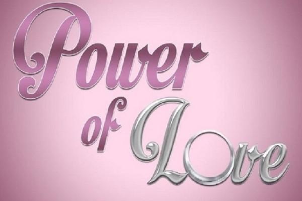 Power of Love: Πρώην παίκτης έπεσε θύμα ληστείας!