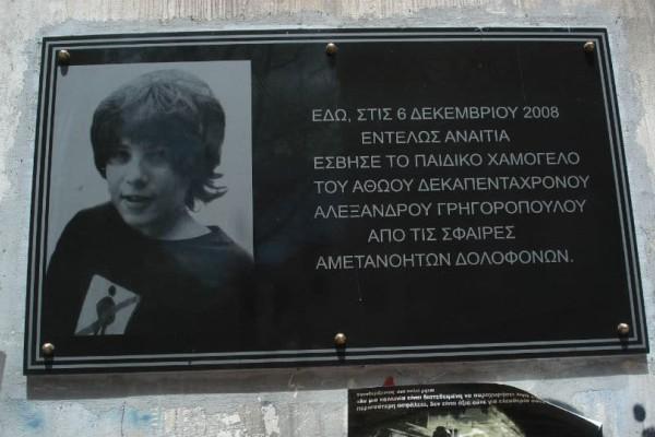 Σοκάρει η μητέρα του Αλέξη Γρηγορόπουλου:
