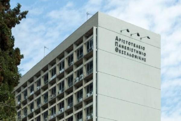 Σοκ στη Θεσσαλονίκη: Τοξικομανής χτύπησε φοιτήτρια μέσα στο ΑΠΘ!