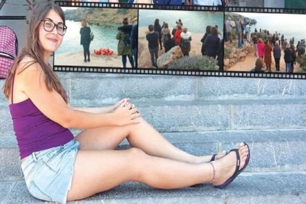 Σπάραξαν καρδιές: Τρισάγιο στην μνήμη της 21χρονης φοιτήτριας, Ελένης Τοπαλούδη!
