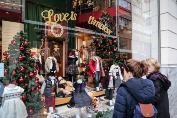 Σας αφορά: Μέχρι τι ώρα θα είναι ανοιχτά τα καταστήματα σήμερα, Παραμονή Πρωτοχρονιάς;