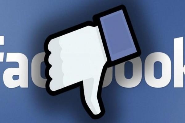 Νέο σκάνδαλο στο Facebook: Στη φόρα δημοσίευτες φωτογραφίες μας!