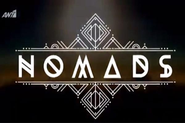Nomads: Βόμβα στο ριάλιτι επιβίωσης! - Ποιος τραγουδιστής έχει αυτοάνοσο νόσημα;