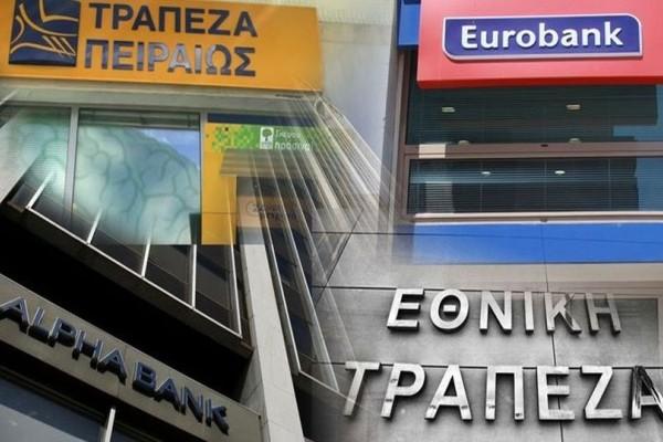 Βόμβα στην αγορά: Συγχωνεύονται κορυφαίες ελληνικές τράπεζες!