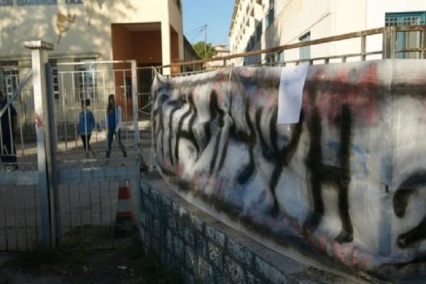 Τα σχολεία της Μακεδονίας είπαν