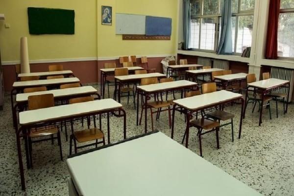 Θεσσαλονίκη: Εκκενώνεται δημοτικό σχολείο!