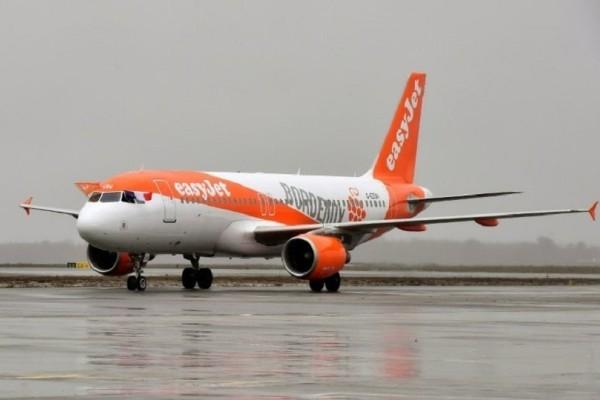 Το απόλυτο χάος! - Η easyJet ακύρωσε όλες τις πτήσεις από και προς το Γκάτγουικ!