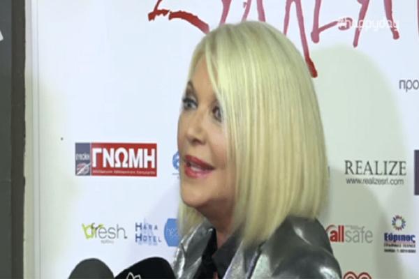 Ρούλα Κορομηλά: Αγνώριστη η παρουσιάστρια! - Τι συμβαίνει με το... πρόσωπό της; (Video)