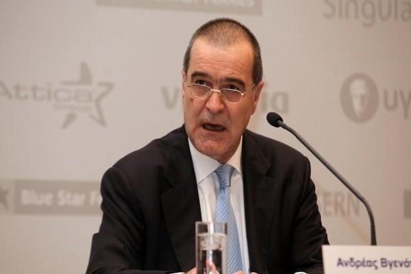 Ανδρέας Βγενόπουλος: Υποθηκεύτηκε στο Δημόσιο η μυθική έπαυλη της Εκάλης!