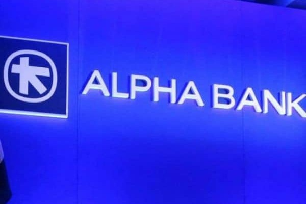 Έριξε την βόμβα η Alpha Bank!