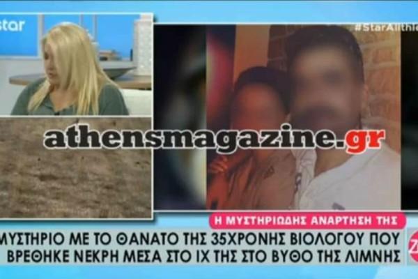 Αγρίνιο: Η περίεργη ανάρτηση της 35χρονης στο Facebook και η απογοήτευση! (video)