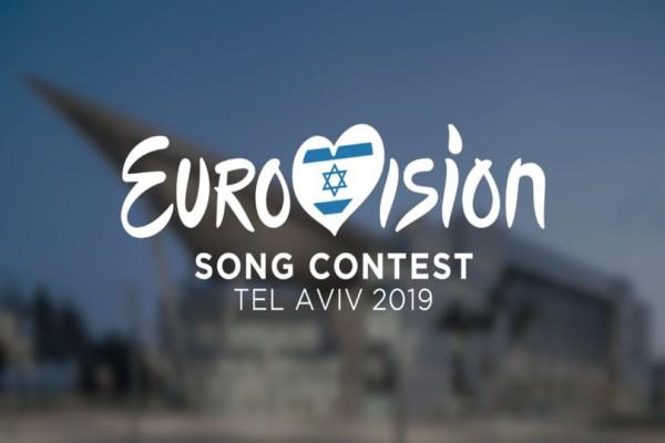 Eurovision 2019: Σε ποιο γκρουπ κληρώθηκαν Ελλάδα και Κύπρος;