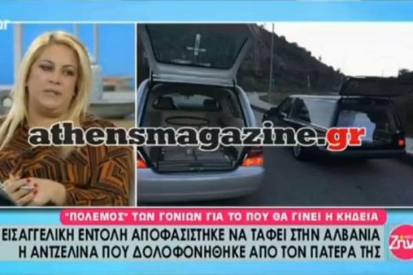 Έγκλημα στην Κέρκυρα: Φωτογραφίες από τη μεταφορά της σορού της 28χρονης Αγγελικής!