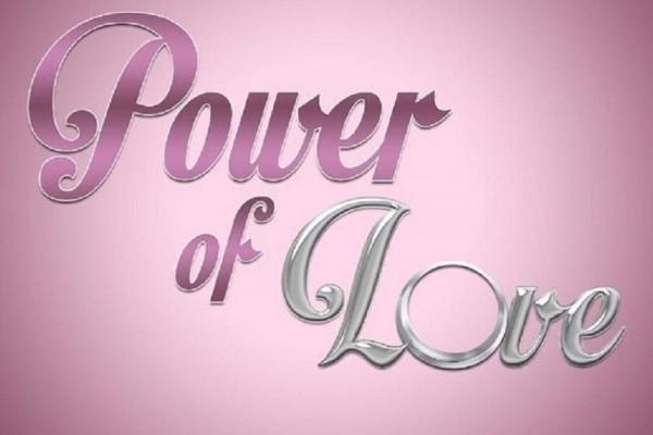 Power of Love: Αυτός ο παίκτης αποχώρησε σήμερα! (video)