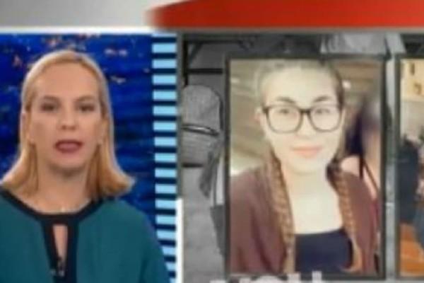 Ελένη Τοπαλούδη: «Να ανοίξουν τηλέφωνα και laptop»! Το αίτημα της οικογένειας στην ανακρίτρια! (video)