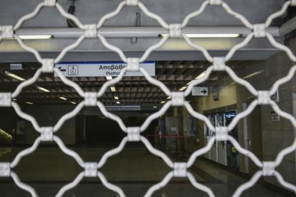 Σας ενδιαφέρει: Αυτή την ώρα θα κλείσε ο σταθμός του μετρό