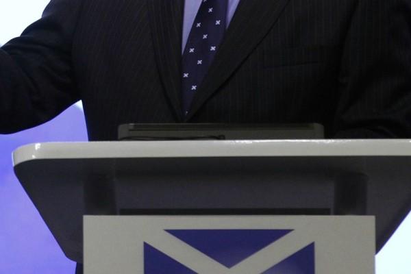 Σοκ: Πρώην πρωθυπουργός κατηγορείται για σeξουαλική παρενόχληση!
