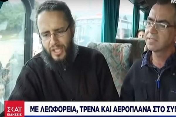 Πάτερ Αλέξιος Καρυπίδης: Ο ιερέας – τραγουδιστής του «Μην παραχαράσσετε την ιστορία» στον ΣΚΑΪ!