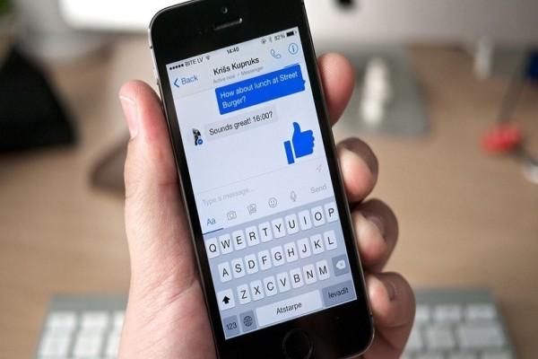 Facebook: Η αλλαγή στο Messenger που θα σας ενθουσιάσει!
