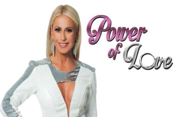 Power Of Love: Ποιος νέος παίκτης έχει παίξει στις
