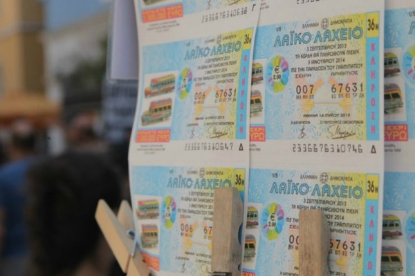 Θεσσαλονίκη: Μεγάλος νικητής του Λαϊκού Λαχείου κέρδισε 1.467.300 ευρώ!