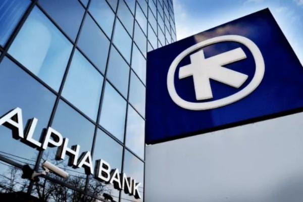 Έκτακτη ανακοίνωση από την Alpha Bank!