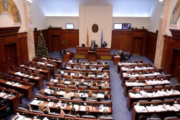 Σκόπια: Πέρασε από τη Βουλή η νέα ονομασία!