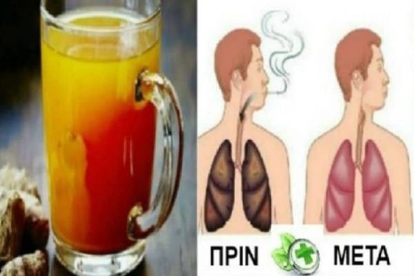 Είσαι καπνιστής; Καθαρίστε τα πνευμόνια σας εύκολα με αυτή τη θαυματουργή συνταγή!
