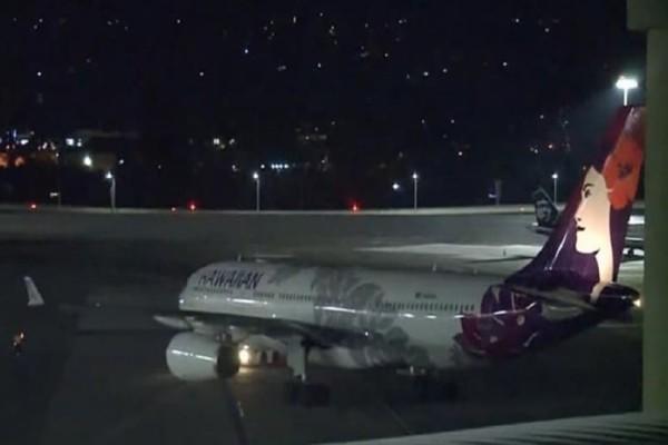 Τραγωδία στον αέρα: Αεροσυνοδός πέθανε την ώρα της πτήσης!