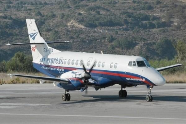 Νέα προσφορά της Sky Express: Ζήσε την απόλυτη VIP ταξιδιωτική εμπειρία χωρίς καμία επιπλέον επιβάρυνση!