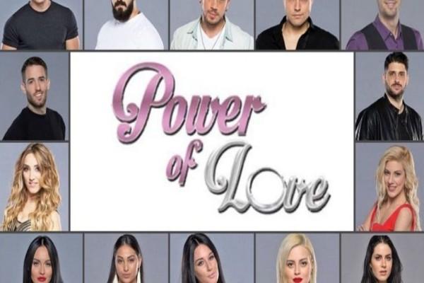 Σάλος με το Power Of Love: Παίκτης είναι πατέρας και το κρύβει!