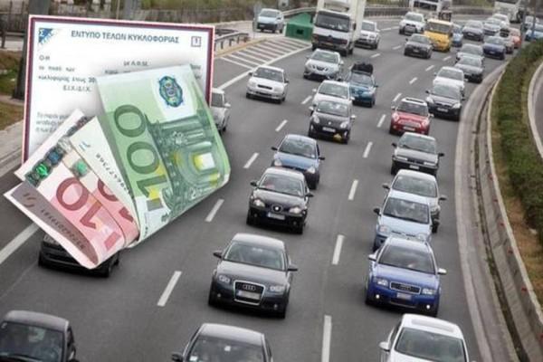 Προσοχή: Μέχρι πότε πρέπει να πληρώσετε τα τέλη κυκλοφορίας! Πρόστιμο μαμούθ