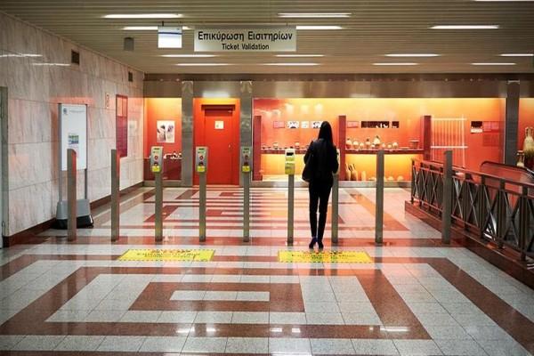 Προσοχή: Κλειστοί σταθμοί του Μετρό!